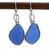 These are the EXACT pair of Rare Sea Glass Earrings you will receive!