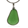 SOLD - Sorry this Sea Glass Pendant is NO LONGER AVAILA