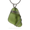 SOLD - Sorry this Sea Glass Pendant is NO LONGER AVAI