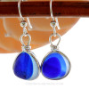 This is the EXACT pair of sea glass earrings you will receive! ULTRA ULTRA RARE!