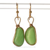 SOLD - Sorry this Sea Glass Jewelry selection is NO LONGER AVAILABLE!