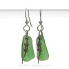 SOLD - Sorry these Sea Glass Earring selection is NO LONGER AVAILABLE!