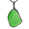 SOLD - Sorry this Green Sea Glass Pendant is NO LONGER AVAILABLE!