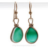 AVAILABLE - These are the EXACT Ultra Rare Sea Glass Earrings you will receive!