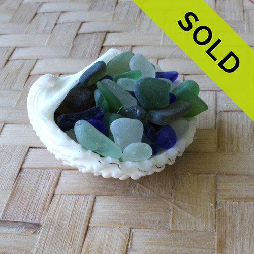 Sorry this sea glass lot has been sold!
