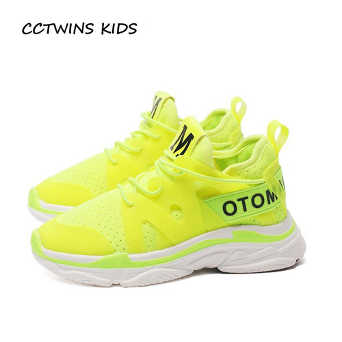 CCTWINS KIDS 2018 Spring Boy Fashion White Breathable Sport Shoe Children Mesh Casual Trainer Baby Girl Brand Sneaker F2207 - Joelinks store