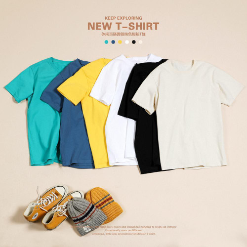 SIMWOOD 2020 summer new 100% cotton white solid t shirt men causal o-neck basic t-shirt male high quality  classical tops 190449 - Joelinks store