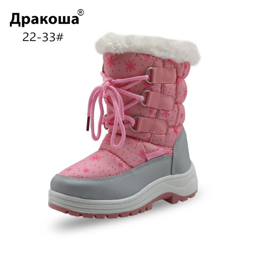 Apakowa Winter Girls Mid-Calf Plush Snow Boots Little Princess Outdoor Waterproof Boots with Zipper Toddler Kid Anti-slip Shoes - Joelinks store