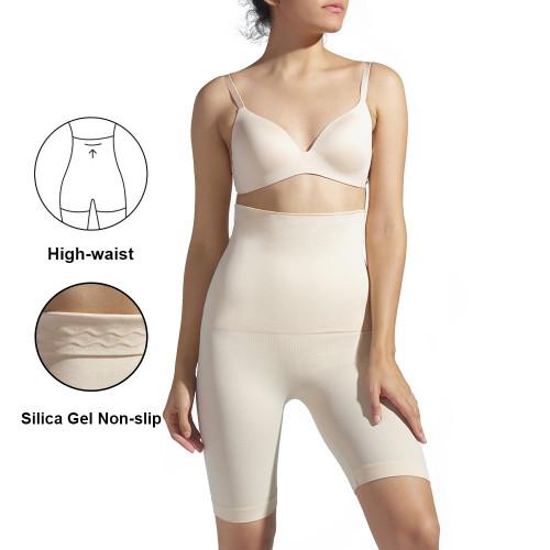 SH-0009 High Waist Invisable Silicone Non-slip Shaper Shorts Large Size Shapewear Underwear