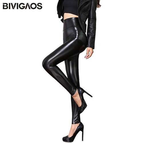 BIVIGAOS Fall High Waist Women's  Black Leather Fleece Pants Female