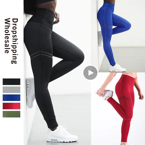 Fashion Push Up  Workout Leggings For Ladies Women