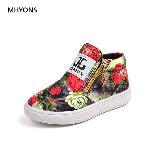 Children's Shoes Fashion Boys Girls Martin Boots Printed Sneakers Spring Autumn Casual Shoes Print PU High-quality neutral shoes - Joelinks store