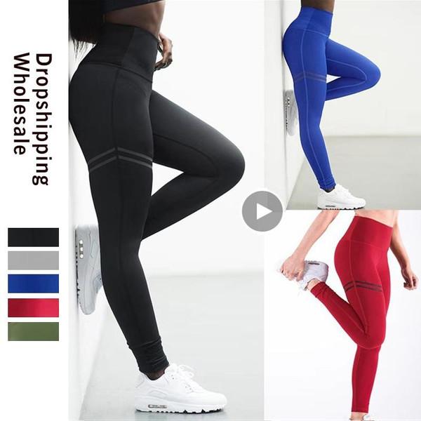 Fashion Push Up  Workout Leggings For Ladies Women