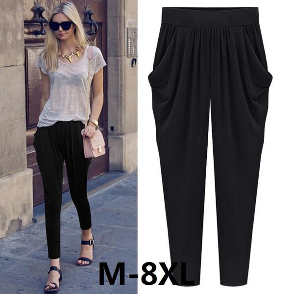 Summer Womens Harem Pants High Waist Loose Straight Ankle-length Pants Comfortable Casual Pants - Joelinks store