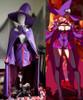 BlazBlue: Centralfiction Cosplay, Great Mage Nine the Phantom (Konoe Ayatsuki Mercury) Costume Set