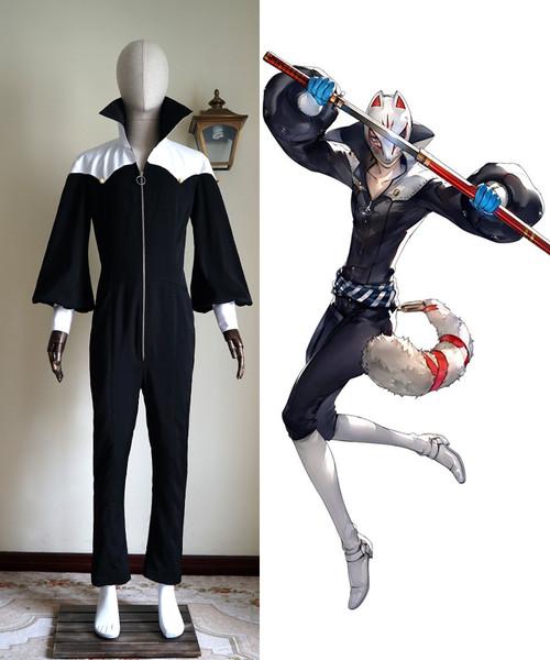 Shin Megami Tensei: Persona 5 Cosplay, Fox Yusuke Kitagawa Costume Set