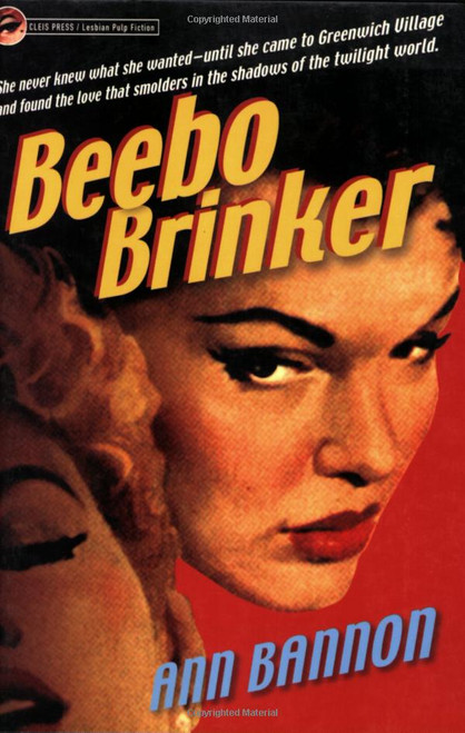 Beebo Brinker Novel by Ann Bannon