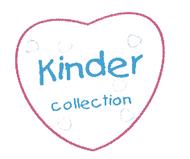 kinder baby