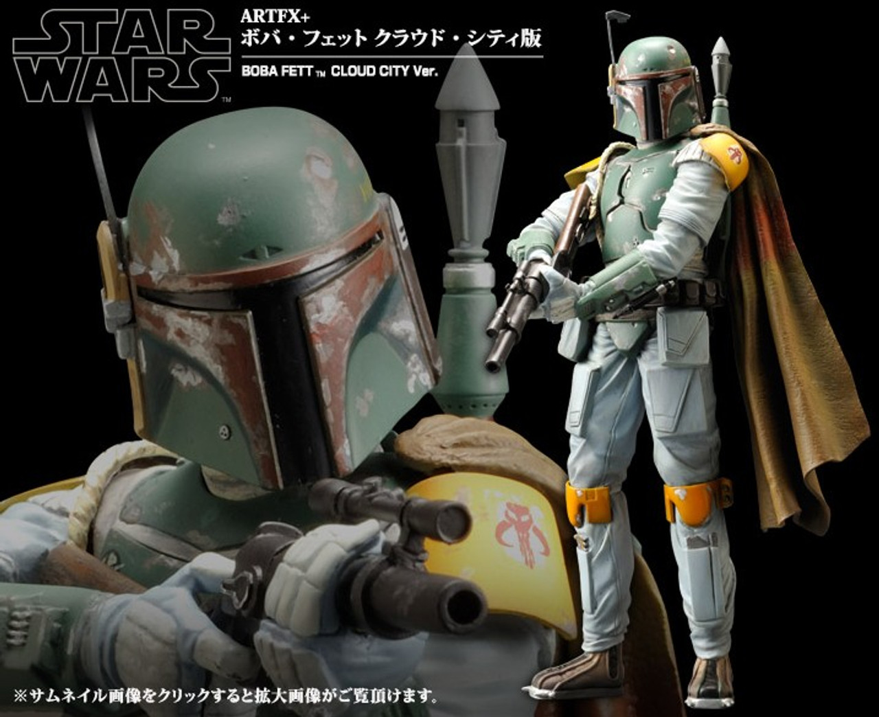 Star Wars Boba Fett PVC Action Figure Movie Realization Kaiyodo Revoltech