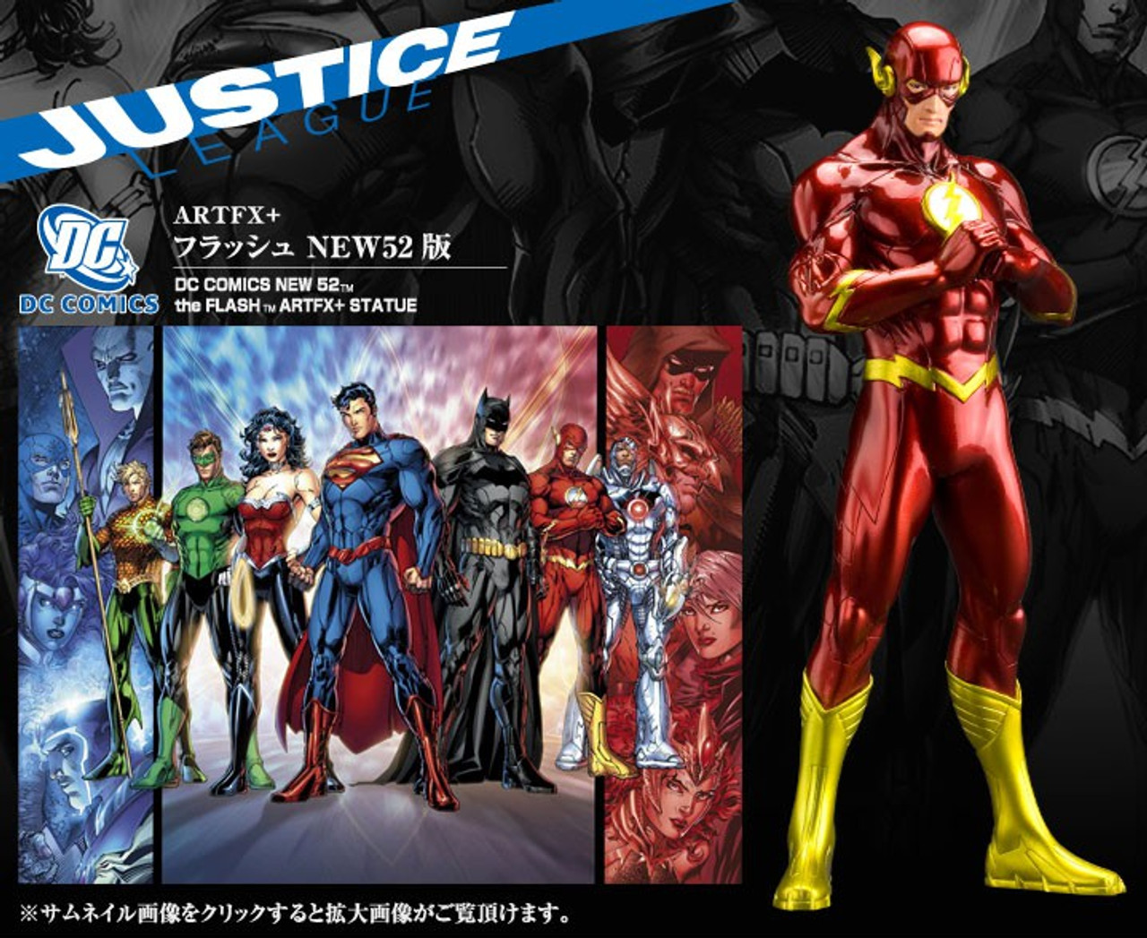 Kotobukiya Justice League Artfx Marvel The Flash New 52 Statue Action Figure Toy