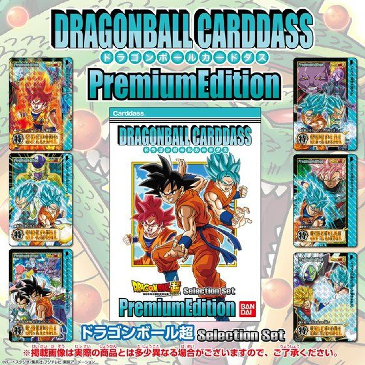Dragon Ball Carddass Premium Edition 2 Types Set 12 Cards Japanese 2017