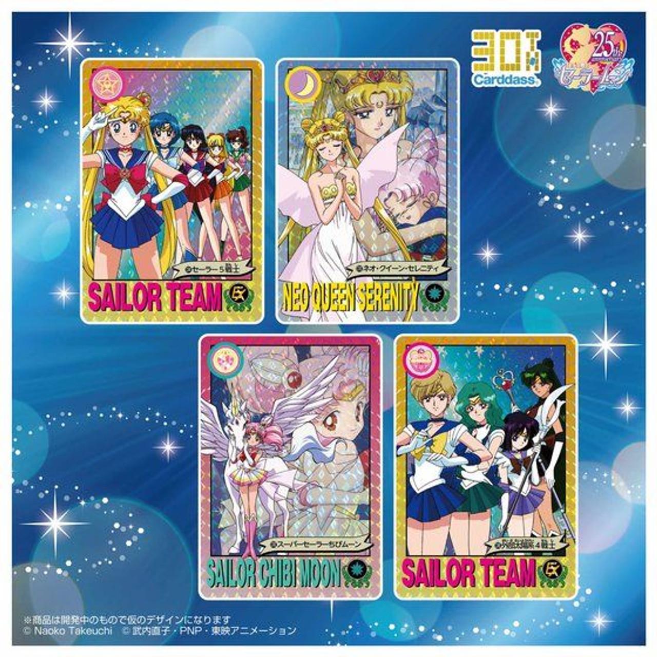 Sailor moon carddass graffiti 202
