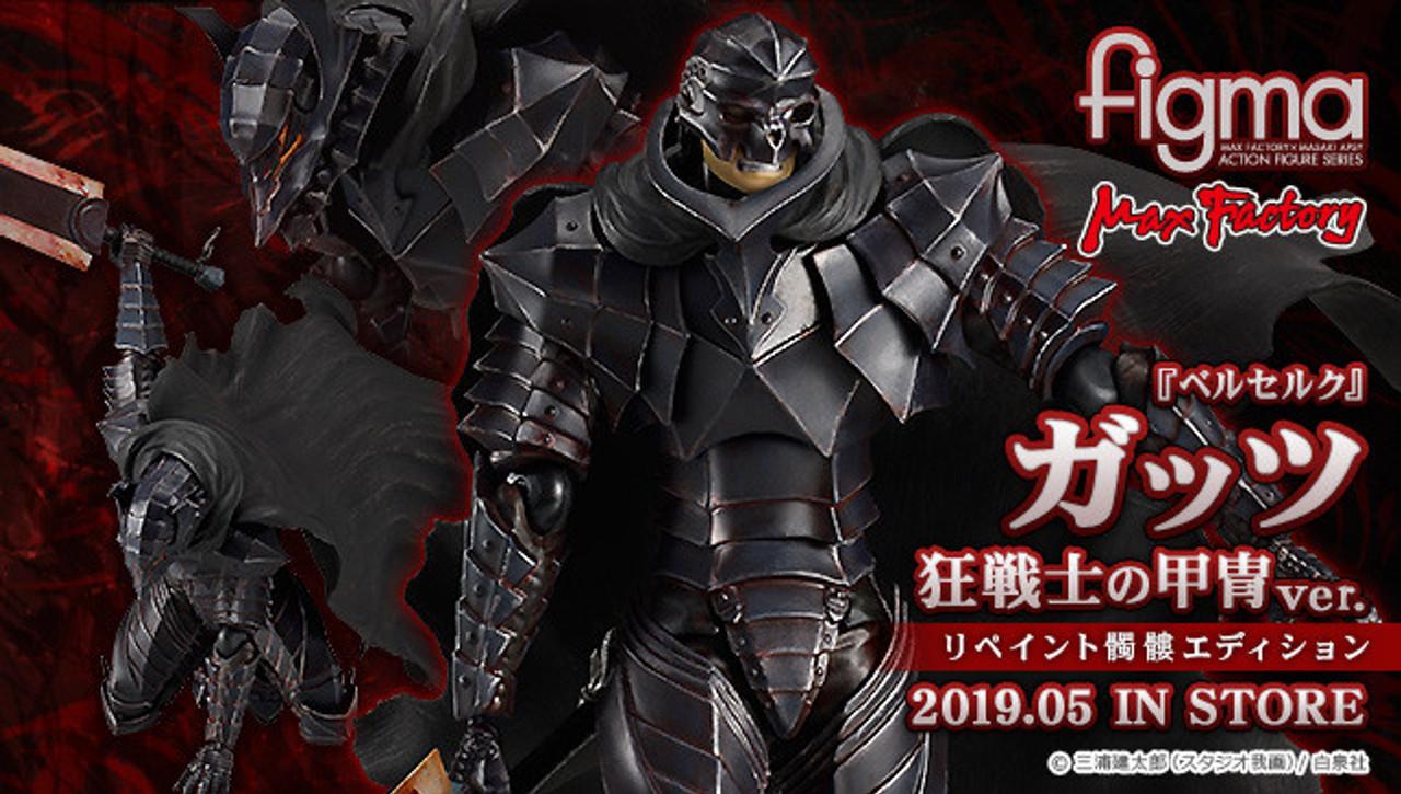 In STOCK Figma Berserk Guts Armor Ver Repaint Skull Edition 410 Action Figure