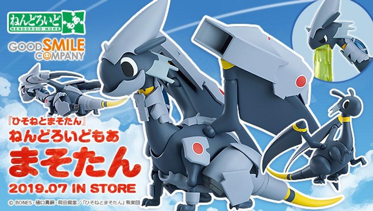Good Smile Company Nendoroid More Hisone to Masotan Masotan from JAPAN F//S