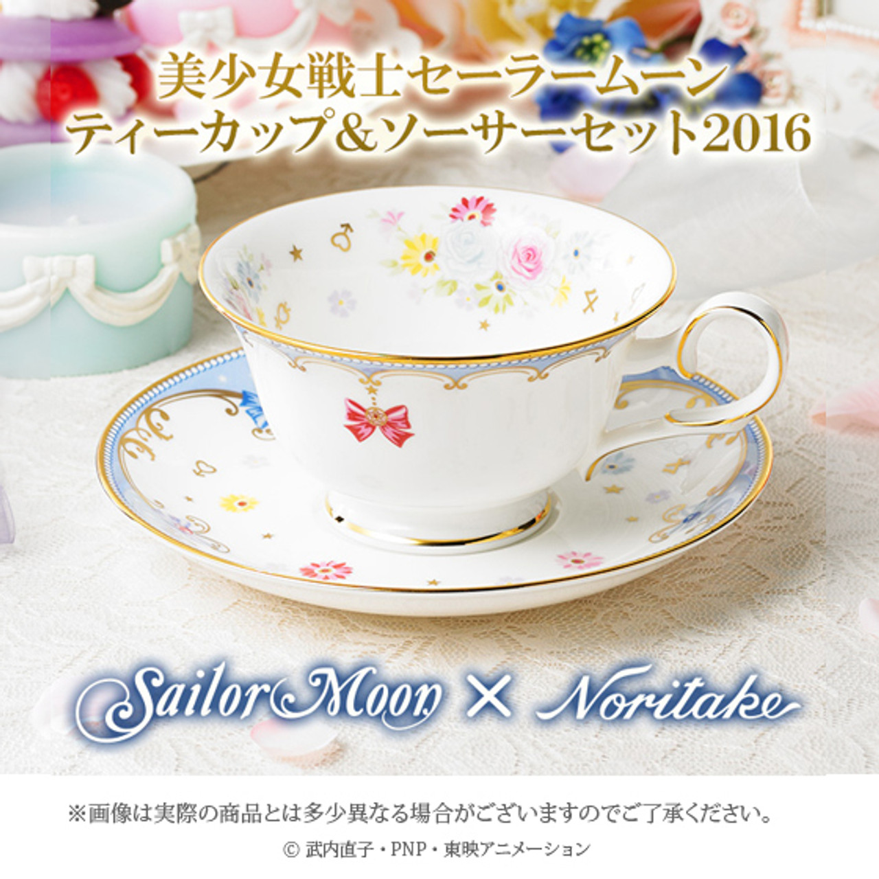 NEW Noritake x Sailor Moon Princess serenity /& prince Endymion Pair Mug SET Cup