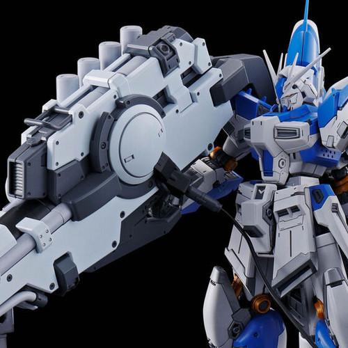 RG 1/144 Hyper Mega Bazooka Launcher for HI-NU Gundam Plastic Model ( MAR 2022 )