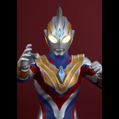 Ultimate Article Ultraman Trigger (Multi Type)