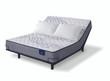 Serta Perfect Sleeper Select Kleinmon II Firm Mattress; with Adjustable