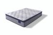 Serta Perfect Sleeper Select Kleinmon II Plush Pillow Top Mattress