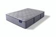 Serta Perfect Sleeper Hybrid Standale II Luxury Firm Mattress