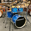 Black Friday Ludwig Element Complete Kit w/Hardware, Cymbals and Throne!