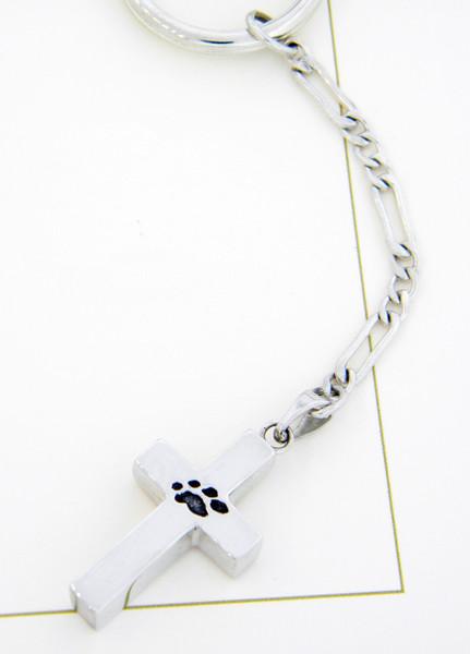 Cross Keepsake Keychain