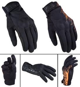 LS2 Jet Man Waterproof Textile Touring Gloves