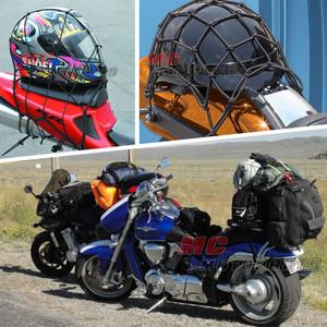 Motorcycle Motorbike Scooter Luggage Elasticated Cargo Storage Net 15X15 Black