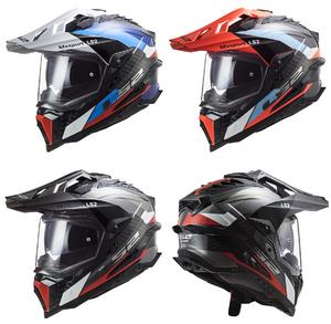 LS2_MX701_Carbon_Explorer_Frontier_Full_Face_MX_Enduro_Off_Road_Motorbike_Helmet.png