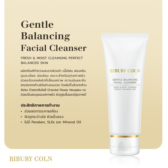 Gentle Balancing Facial Cleanser 100ml
