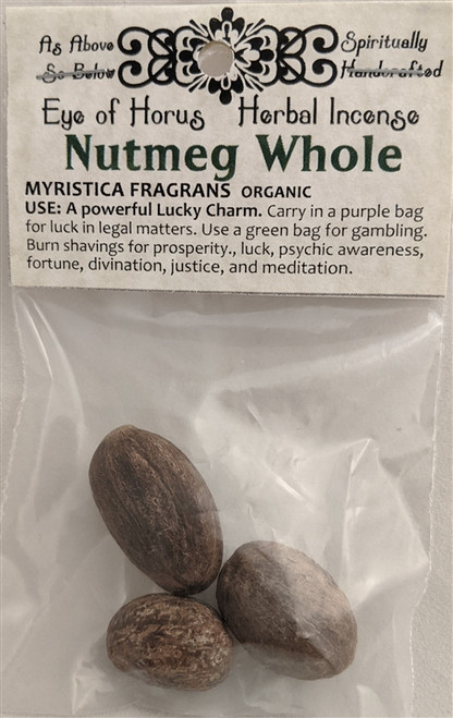 Nutmeg Seed whole - Myristica fragrans