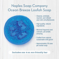 Ocean Breeze Loofah Soap