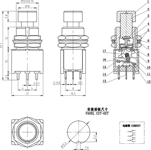 datasheet for low profile momentary 3pdt foot switch with pcb mounting  pins