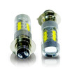 H6M 70023  80W LED Headlight Bulbs (2 Pack)