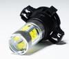 PY24W 5200s 100W LED Turn Signal Park Lamp Bulbs (2 Pack)