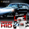 HID Kit Conversion X6 CANBUS Performance Xenon AC 35W