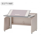 iloom Motion Desk- Desk Only