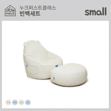 CreamHaus NUQ PU Bean Bag Small Set