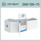 CREAMHAUS GRAND ICE CASTLE UP BT BLUE EDGE
