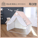 Creamhaus Inuahaus Canopy/Tent- XL 110*160